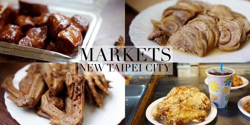 市場美食|阿見師ㄟ鹹水雞/胡姥姥素膳坊/阿嘉燒臘店/生鮮美食家