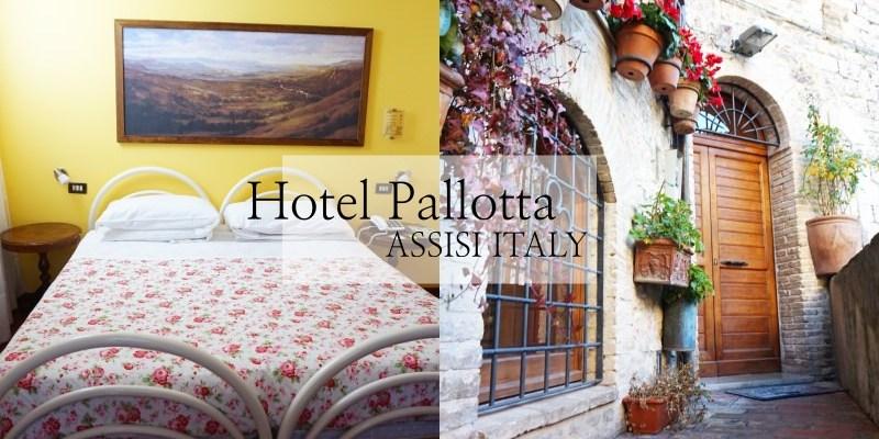 【義大利阿西西Asssi住宿推薦】Hotel Trattoria Pallotta平價飯店 免費早餐下午茶