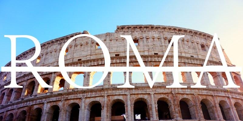 2021義大利羅馬自由行全攻略 深度自助景點行程規劃、住宿推薦、交通預算懶人包
