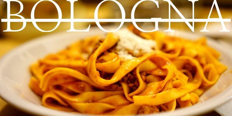 2021義大利波隆那Bologna自由行全攻略 景點行程/美食/預算/住宿懶人包,義大利肉醬麵的故鄉