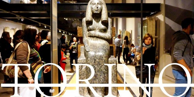2021義大利杜林Torino自由行全攻略 行程住宿交通景點懶人包 愛埃及古文明的人必來!