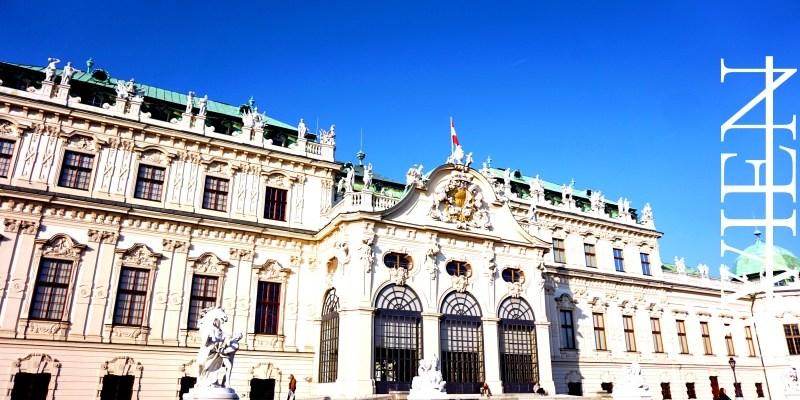 2021維也納自由行全攻略 深度自助景點行程規劃、住宿交通、在地美食懶人包