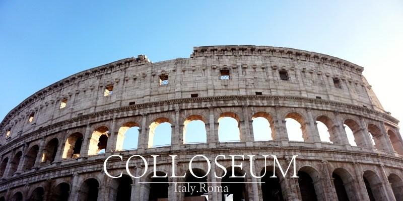 【義大利羅馬景點】羅馬競技場Colloseo門票導覽預約、歷史故事(含古羅馬廣場)