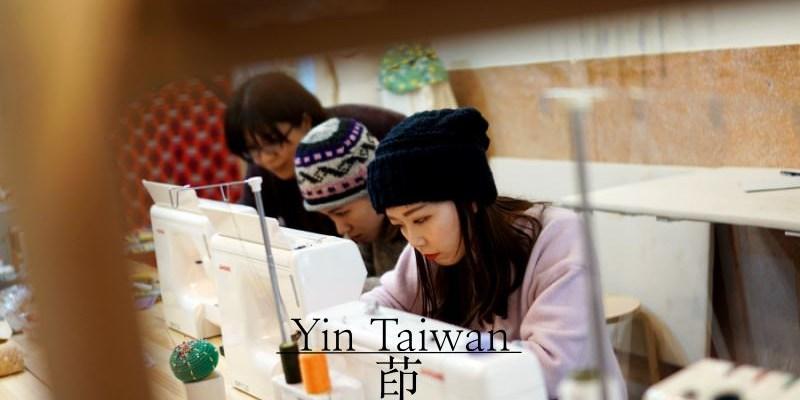 茚台灣Yin TaiwanDIY體驗 超實用束口袋、飲料袋 用印花展現台灣文化。