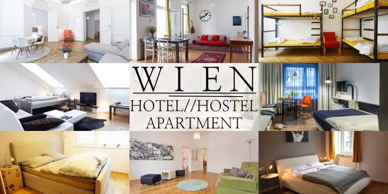【2021維也納住宿推薦】安全方便區域、10間高C/P平價青旅飯店民宿整理懶人包