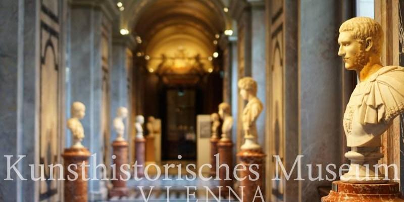 【維也納景點】藝術史博物館Kunsthistorisches門票、交通 絕對不會後悔的精彩館藏