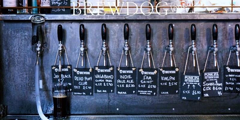 【倫敦酒吧推薦】BREWDOG精釀啤酒連鎖店 超好喝的黑啤酒!