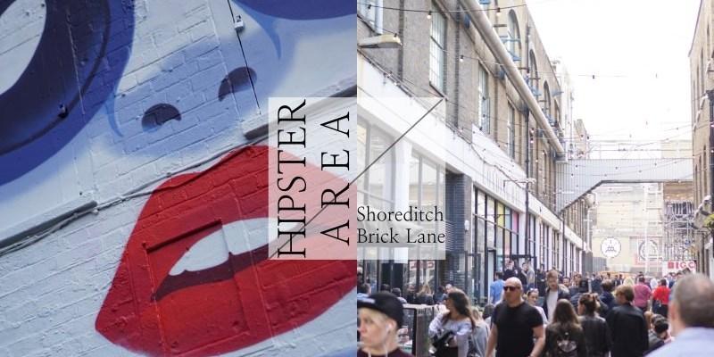 【倫敦文青區】Shoreditch潮人都在這裡混!滿滿設計小店、咖啡廳餐廳