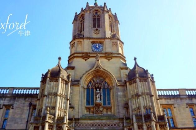 2021英國牛津一日遊|景點行程/交通/美食,滿滿哈利波特味道的城市