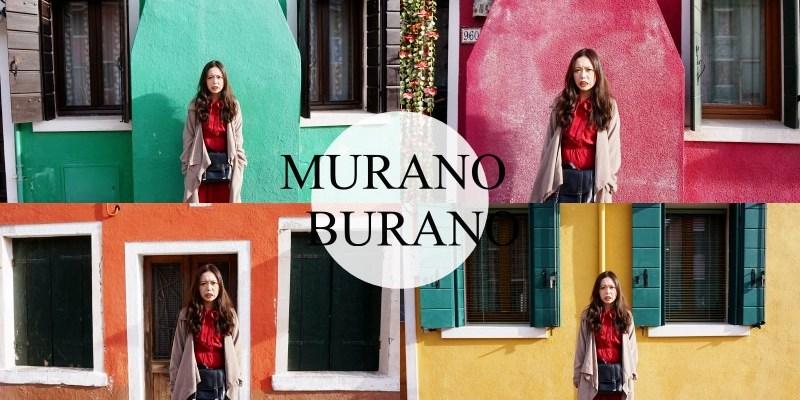 【威尼斯彩色島玻璃島一日遊】Burano Murano交通、行程、景點。來威尼斯不能錯過的地方