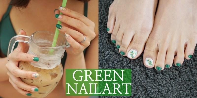 夏日系美甲|夏天就是有著海尼根綠的味道!N.P.S藝術美甲沙龍