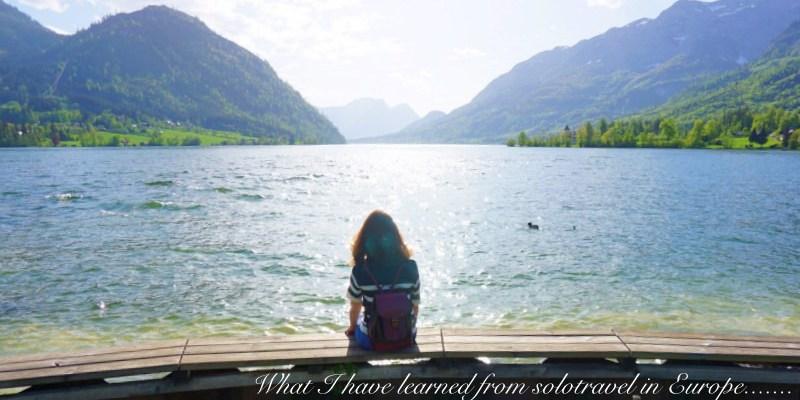關於旅行|我在歐洲自助旅行學到的5件事。