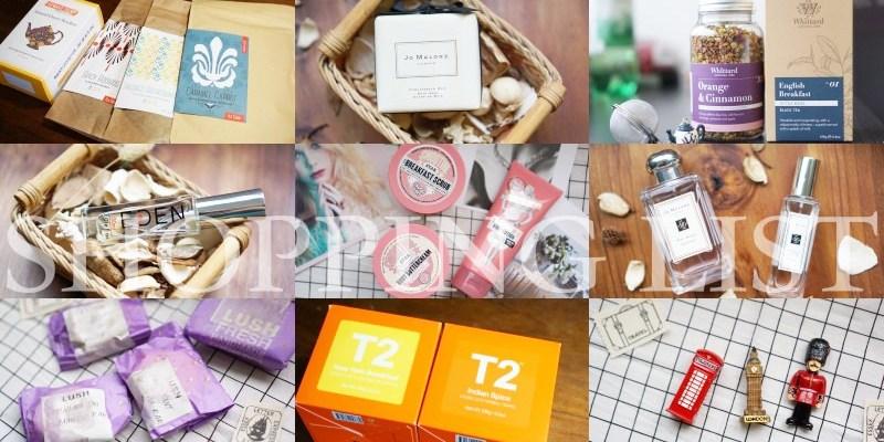 2021英國自由行購物清單|紀念品推薦:茶/Jo Malone香水/Lush/包包