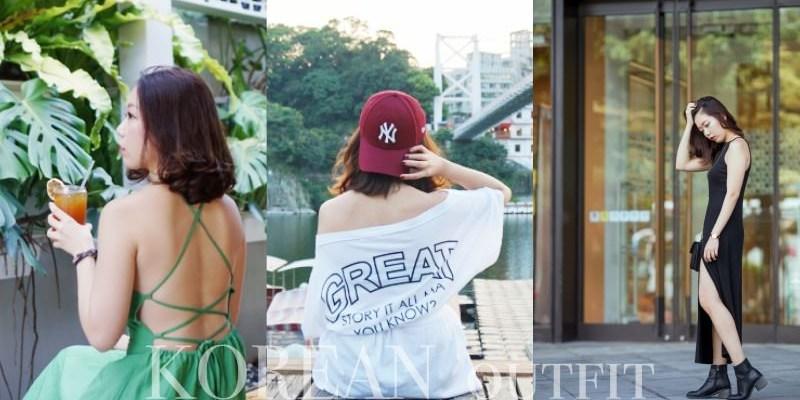 韓國網拍|Qoo10購物網教學 免代購在台灣就能買到平價韓貨!