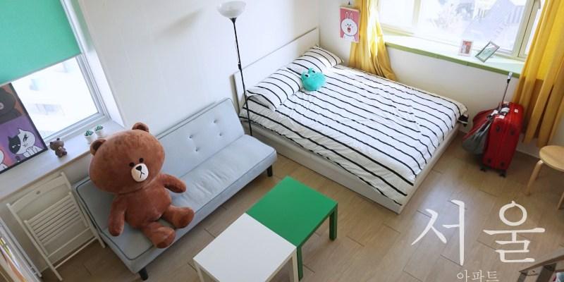首爾東大門住宿推薦 LINE民宿和熊大兔兔一起睡!NT2000有找、10分鐘到明洞!