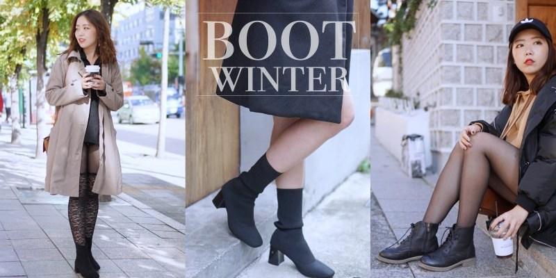 秋冬穿搭|D+AF短靴、襪靴、牛津靴推薦 女人鞋櫃裡都要有一雙靴子!