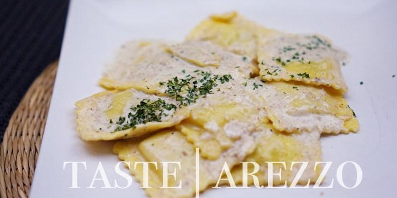 義大利阿雷佐Arezzo餐廳推薦 TASTE FOOD&WINE 超好吃松露義大利餃