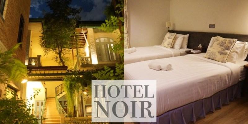 清邁住宿推薦|尼曼路新開幕平價旅店Hotel noir 交通方便、美到好像來到小歐洲!