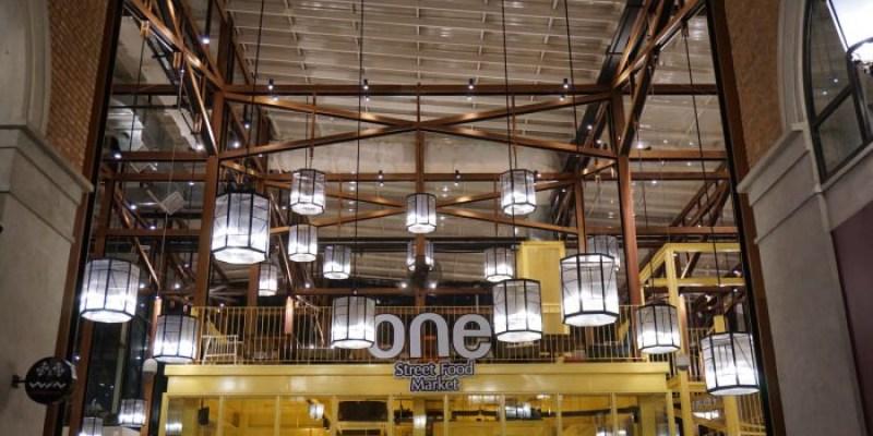 清邁購物|One Nimman尼曼路新商場 文青品牌、餐廳小吃、伴手禮