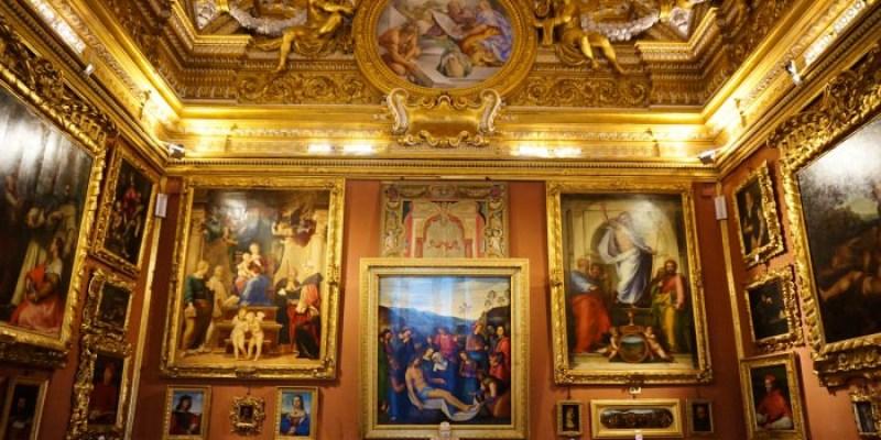 【佛羅倫斯景點】碧提宮Palazzo Pitti門票套票、開放時間,美第奇家族最華麗的宮殿