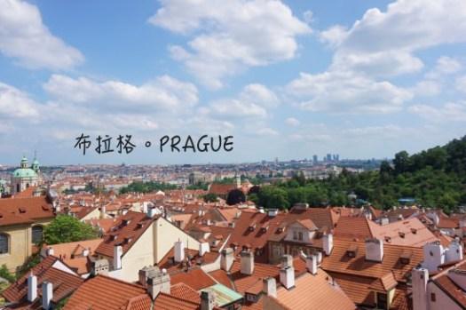 2021捷克布拉格自由行全攻略|第一次自助必看!景點行程安排/住宿推薦/交通預算美食懶人包
