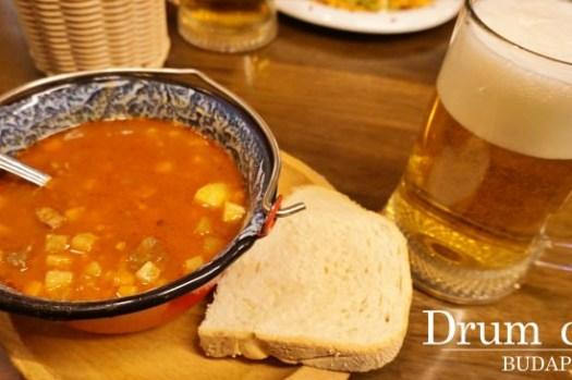 【布達佩斯美食】Drum Cafe服務好又好吃,花小錢吃道地匈牙利美食