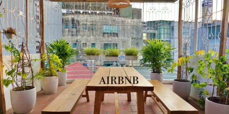 河內Airbnb推薦 超美空中花園公寓,可住4人、還劍湖10分鐘,舒服到不想出門