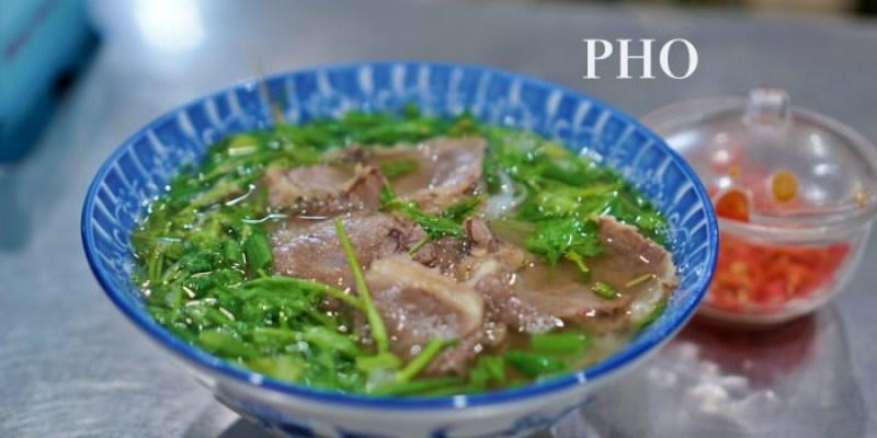 河內美食推薦|越南河粉Phở Thìn Đặc biệt,誤打誤撞吃到老店