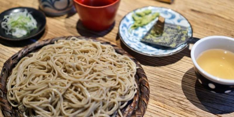 大阪美食 守破離蕎麥麵,大阪城在地排隊名店,手工自然的好味道
