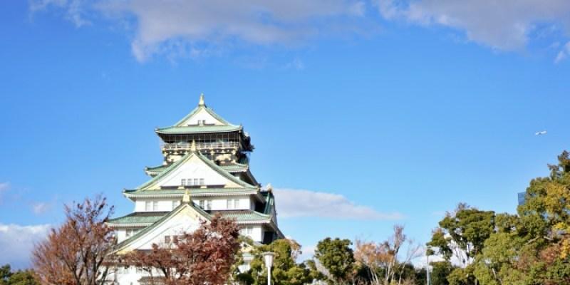 大阪自由行|大阪周遊卡要買嗎?免費景點、兩日券行程安排、使用教學