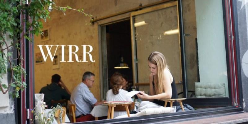 【維也納咖啡館】Neubau區WIRR,早午餐店也是酒吧的雙面女王雷店