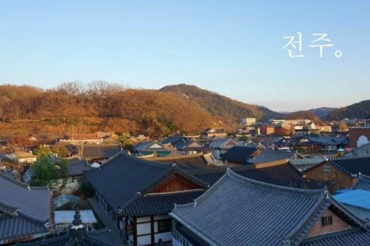 全州韓屋村一日遊|首爾出發交通、美食景點懶人包,베테랑刀削麵餃子館