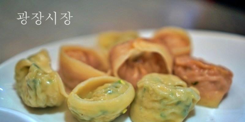 首爾廣藏市場美食|Netflix故鄉刀削麵고향칼국수餃子,小吃營業時間、交通
