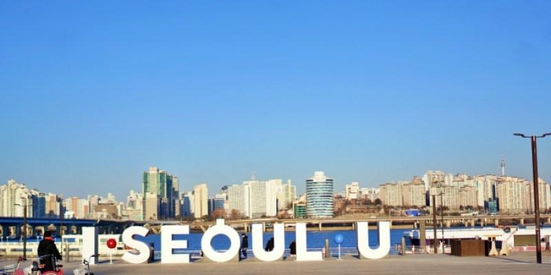 首爾景點 汝矣島漢江公園여의도공원,春天賞櫻秋天賞楓的好地方