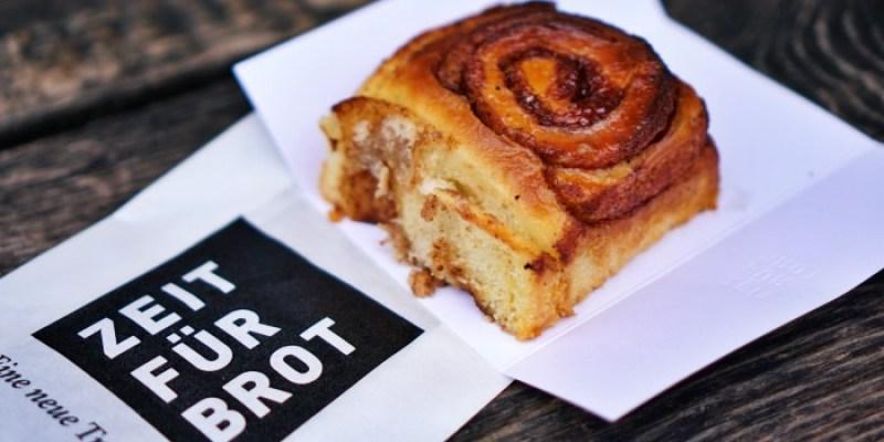 【柏林肉桂捲】Zeit Für Brot肉桂狂天堂,多種口味肉桂捲、現烤麵包