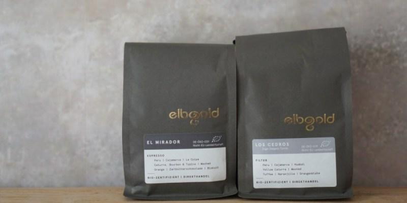 【德國漢堡咖啡廳】elbgold咖啡連鎖店,每次去德國必買咖啡豆!