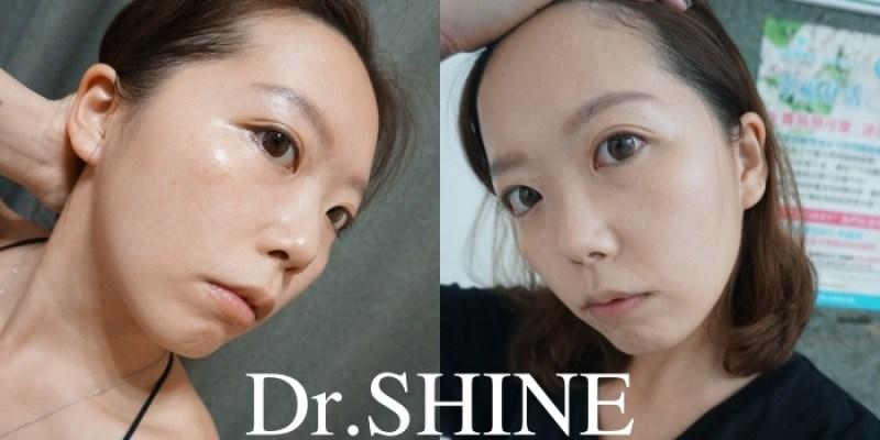醫美 南西光澤診所DR.SHINE保濕導入療程,讓我愛上素顏出門!