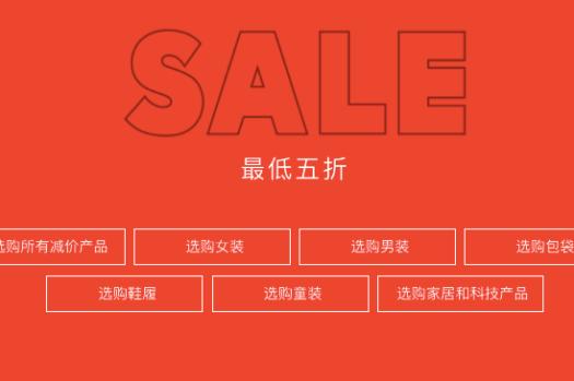 英國購物網站Selfridges夏季特價五折起!精品包、服飾、鞋超好買