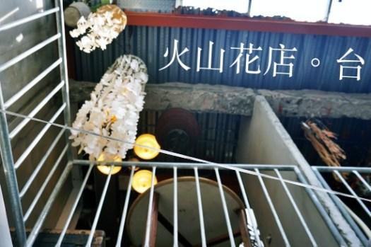 台中肉桂捲|隱藏版神秘火山花店,充滿古物植物礦物的咖啡廳