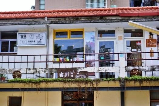 台中藝文景點|審計新村歷史、市集、時沐咖啡廳,文青愛的小地方