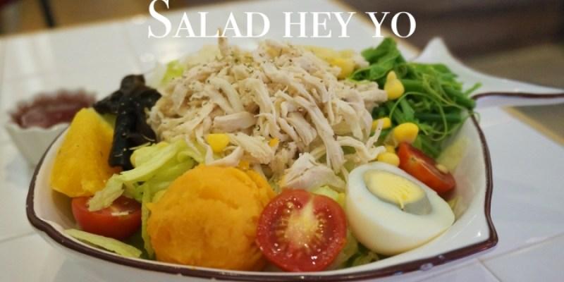 台南早午餐|SALAD HEY YO沙拉專賣店,有可愛店狗的輕食便當