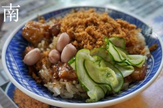 台南美食 保安路米糕、黃家碗粿,台南美術館旁道地小吃!