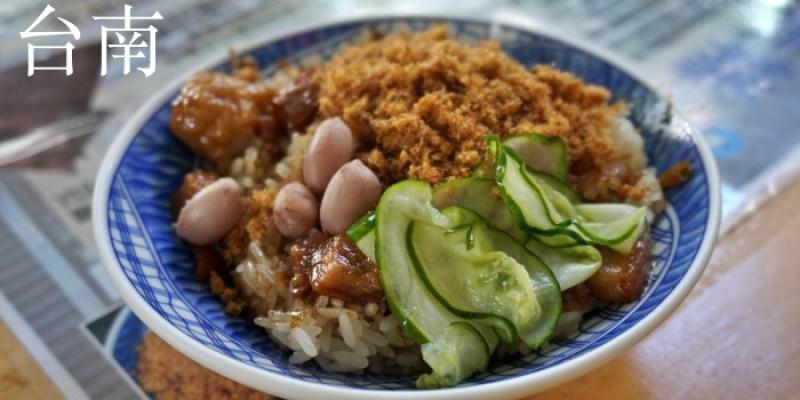 台南美食|保安路米糕、黃家碗粿,台南美術館旁道地小吃!