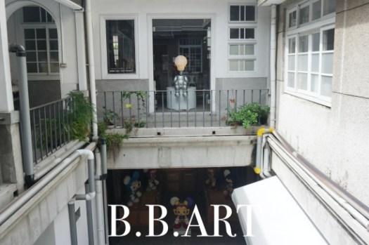 台南藝廊 B.B.ART Gallery,老百貨改建展演空間與咖啡廳