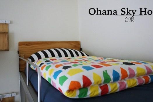 台東火車站青旅推薦 Ohana的天空青年旅館,我住過最像家的地方。
