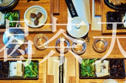 鶯歌老街美食|喝茶天Teaday茶家食堂,好食材加上好茶好茶具。