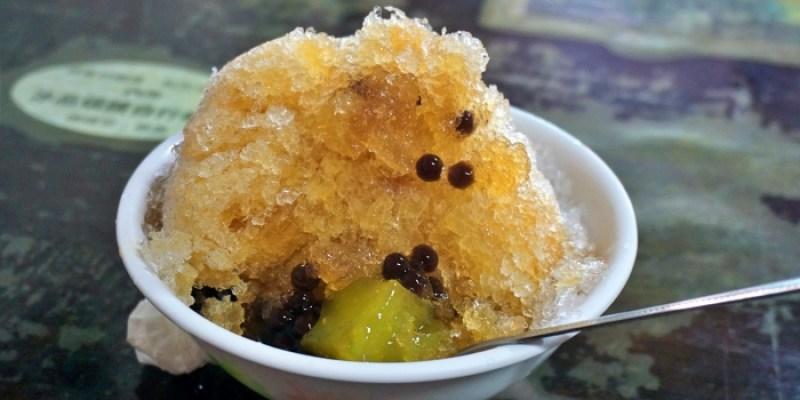 台東市場美食 古早味阿桑剉冰,光明路菜市場超過30年的老味道