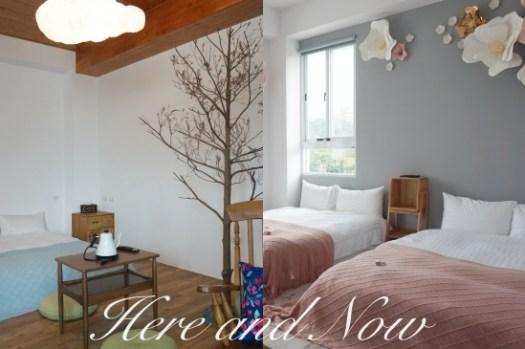 南投埔里包棟民宿 希爾拉villa,每間房都超美、一天只接一組客人