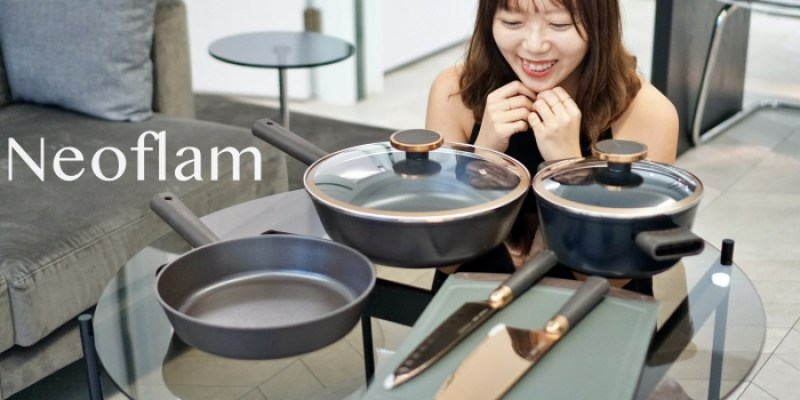 韓國Neoflam團購|大貴鏃系列不沾鍋推薦、超美玫瑰金刀具組