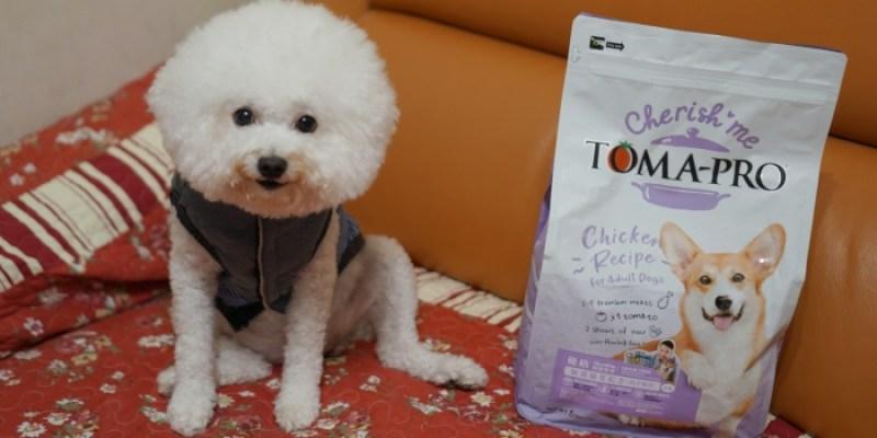 狗狗飼料推薦 優格親親食譜-給家中最獨特的他,無穀、腸胃敏感低脂飼料